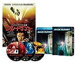 ブレードランナー ファイナル・カット 日本語吹替音声追加収録版 ...[Blu-ray/ブルーレイ]