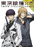 東京喰種トーキョーグール:re【Blu-ray】Vol.2[Blu-ray/ブルーレイ]