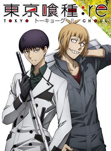 東京喰種トーキョーグール:re Vol.2 「イベント優先販...