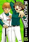 Mr.FULLSWING 05 (集英社文庫 す 11-5)