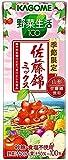 カゴメ 野菜生活100 佐藤錦ミックス 195ml紙パック 12本入 (野菜ジュース)