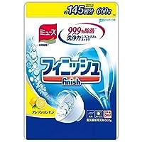 フィニッシュ 食洗機用洗剤 パウダー 詰替 レモン660g (約146回分)