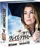 グレイズ・アナトミー シーズン12 コンパクト BOX [DVD]
