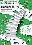 ピアノピースPP1126 Happiness / シェネル  (ピアノソロ・ピアノ&ヴォーカル) (Fairy piano piece)