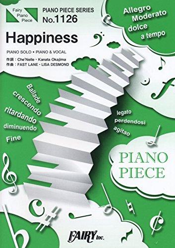 ピアノピースPP1126 Happiness / シェネル ...