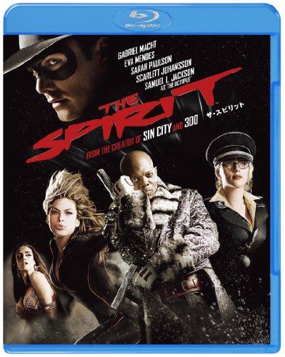 ザ・スピリット [Blu-ray]