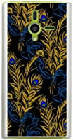 sslink DM014SH ディズニー・モバイル ハードケース ca628-1 羽 レトロ ポップ クジャク 孔雀 スマホ ケース スマートフォン カバー カスタム ジャケット softbank