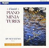 フィンランドのピアノ小品集 画像