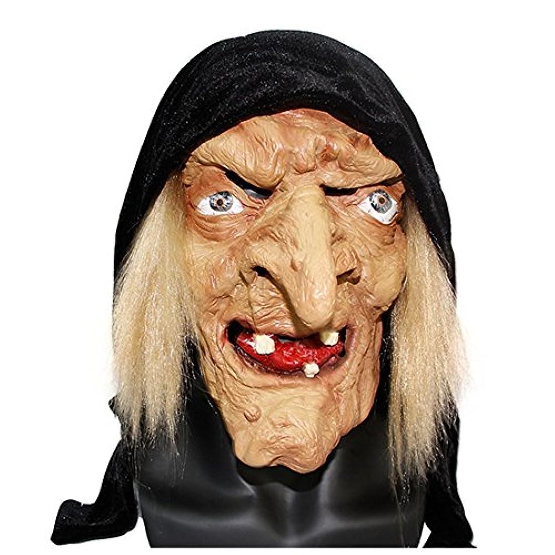 第二に帰る薬を飲むハロウィンマスク魔女の顔ラテックスヘッドギア怖いお化け屋敷のおもちゃホラー大人の女性の装飾的なフェイスマスク