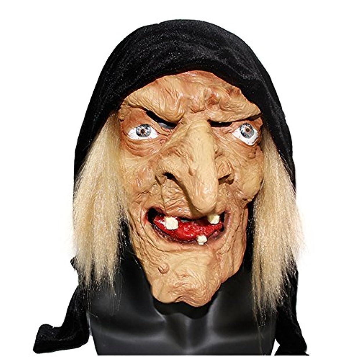 上昇初期のお風呂を持っているハロウィンマスク魔女の顔ラテックスヘッドギア怖いお化け屋敷のおもちゃホラー大人の女性の装飾的なフェイスマスク