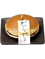kameyama candle(カメヤマキャンドル) どらやきキャンドル(86550000)