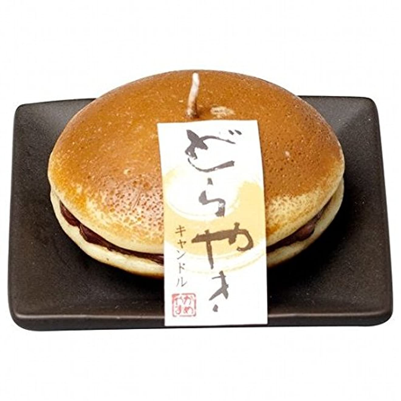 一貫したユダヤ人傷つけるkameyama candle(カメヤマキャンドル) どらやきキャンドル(86550000)