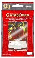 コロッサス・オーダー 鳴動篇 テーマデッキ 「カオレン」 COD04