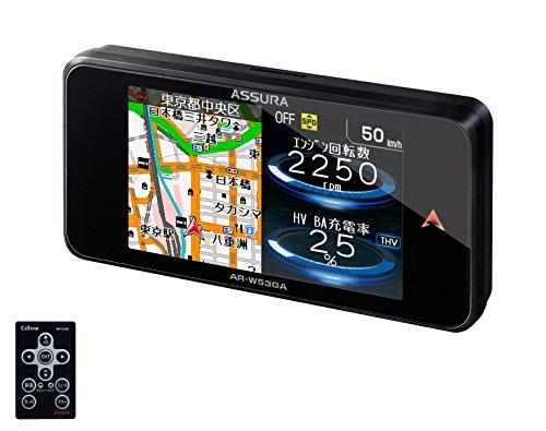 セルスター レーダー探知機 AR-W53GA 日本製 3年保証 GPSデータ更新無料 OBDII対応 フルマップ ガリレオ衛...