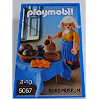 Playmobil #5067 The Milkmaid From Rijks Museum LIMITED EDITION -New-Factory Sealed! by PLAYMOBIL?? [並行輸入品]