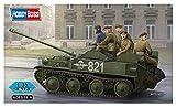 ホビーボス 1/35 ファイティングヴィークルシリーズ ロシア軍 ASU-57空挺対戦車自走砲 プラモデル 83896