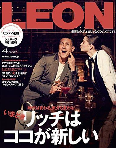 LEON 2017年 04月号 [雑誌]