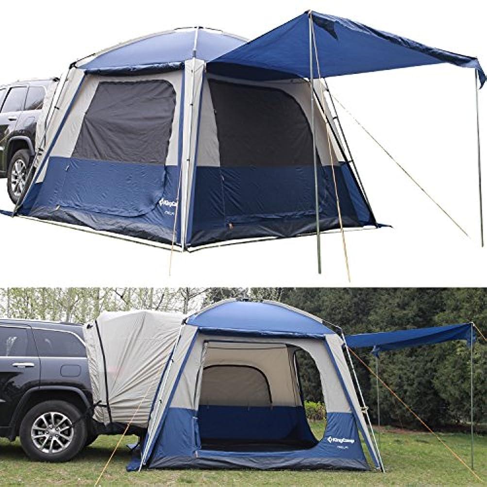 アプライアンスブラケット部分的KingCamp テント 車用 日除けテント 様々な車に設置可能 カーテント 単体使用可能 大空間 カーサイドテント タープ UVカット 収納コンパクト KT3083