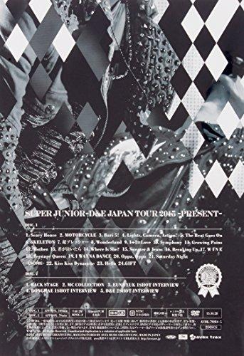 SUPER JUNIOR-D&E JAPAN TOUR 2015 -PRESENT-(DVD2枚組)(初回生産限定)