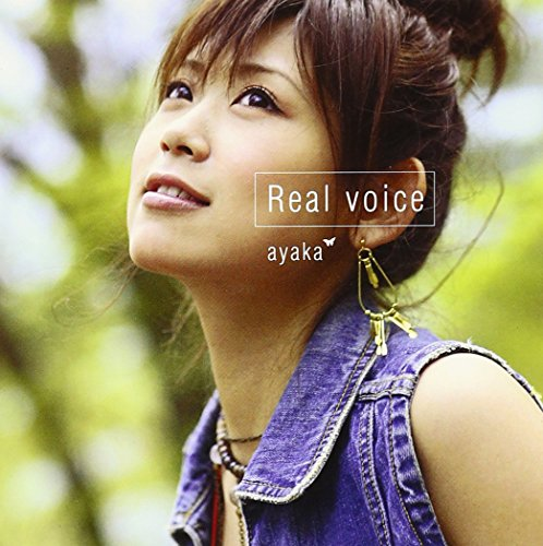 Real voiceの詳細を見る