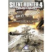 SilentHunter 4 GoldPack英語版日本語マニュアル