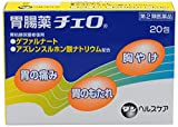 胃腸薬チェロ 20包