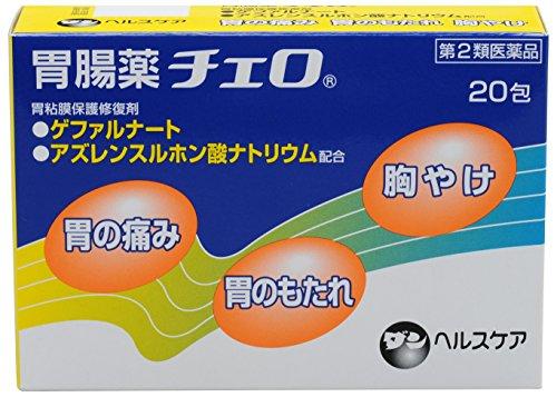 (医薬品画像)胃腸薬チェロ
