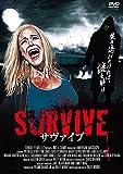 SURVIVE / サヴァイブ [DVD]