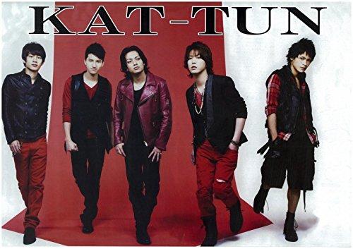 KAT-TUN初期メンバー人気順ランキング/脱退したメンバーの今を検索してみたの画像