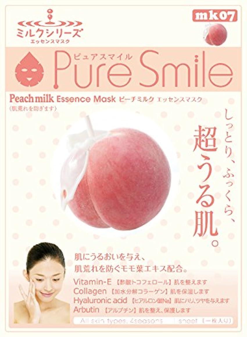 剥離検出するマークダウンPure Smile エッセンスマスク ピーチミルク 23ml?30枚