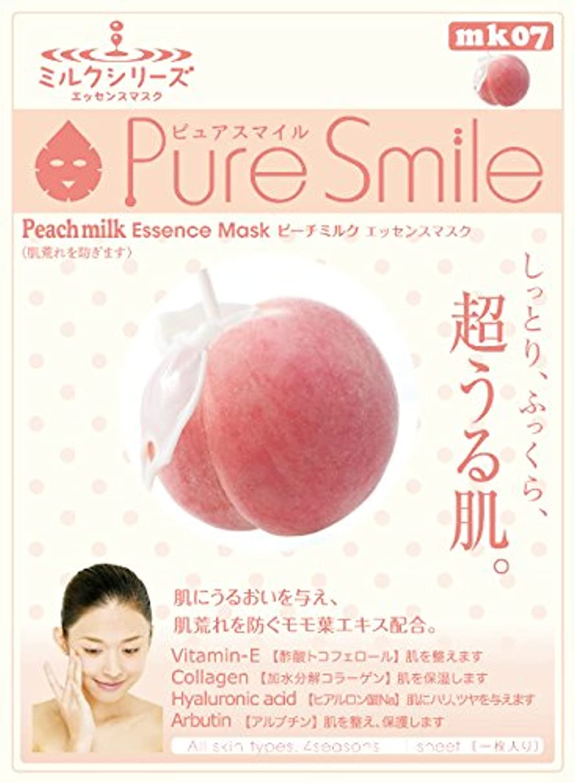 こんにちは寄り添う飾り羽Pure Smile エッセンスマスク ピーチミルク 23ml?30枚