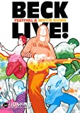 BECK LIVE! -FESTIVAL&MOVIE GUIDE- (KCデラックス)