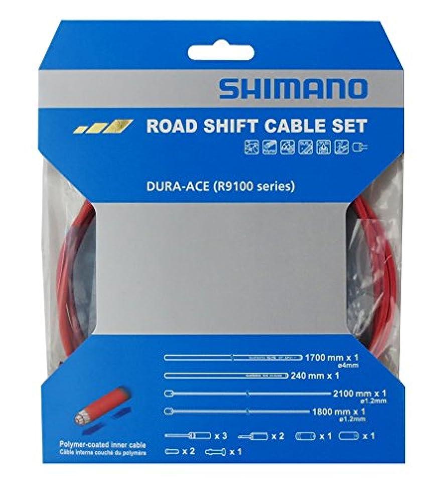 ソファー感情の神シマノ(SHIMANO) R9100 シフトケーブルセット レッド Y0BM98030