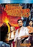 地底探険 [DVD]