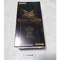 絶版BOXコレ1日本版
