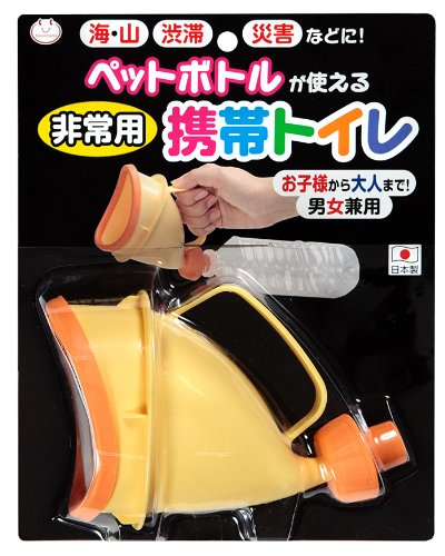 SANKO [ サンコー ] ペットボトル携帯トイレ [ 品...