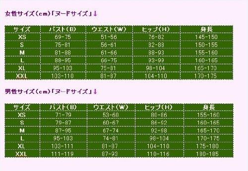 『【apple_cos製】 AKB0048 襲名メンバー 10代目 秋元才加(さやか) コスプレ衣装』の8枚目の画像