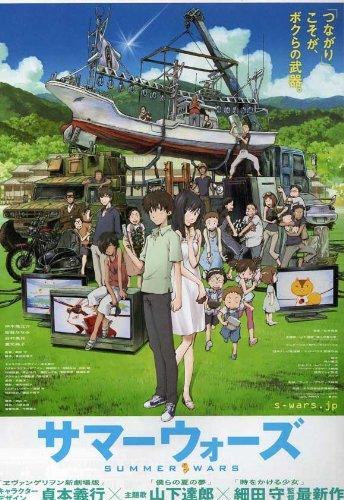Summer Wars日本映画ポスター27x 40...