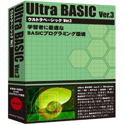 Ultra BASIC Ver.3<スリムパッケージ>