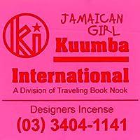 KUUMBA/クンバ『incense』(JAMAICAN GIRL ジャマイカンガール)(Mini size)