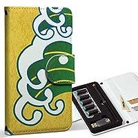 スマコレ ploom TECH プルームテック 専用 レザーケース 手帳型 タバコ ケース カバー 合皮 ケース カバー 収納 プルームケース デザイン 革 ユニーク 日本語・和柄 波 和 000969