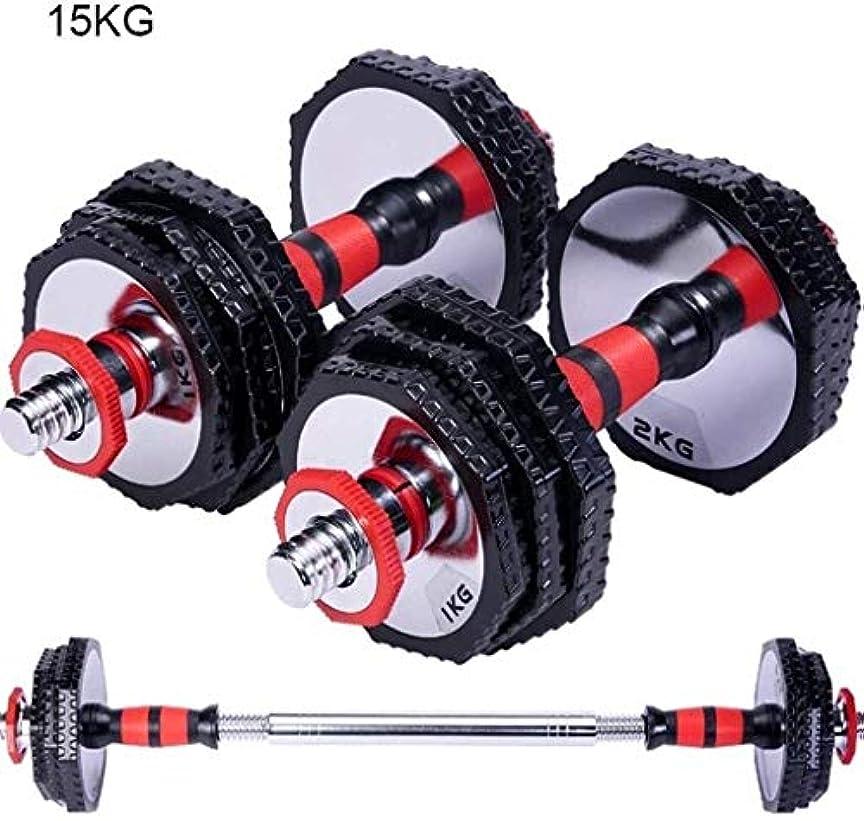 ズームインする拍手するパーセントDAGCOT ワークアウトのための用品、ボディビルダンベル - 2つのボディスカルプティングハンドウエイトダンベルセットのダンベル調整手の重量バーベルパーフェクトスポーツ用品セット