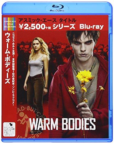 KADOKAWA(カドカワ)角川書店『WarmBodies(ウォーム・ボディーズ)』
