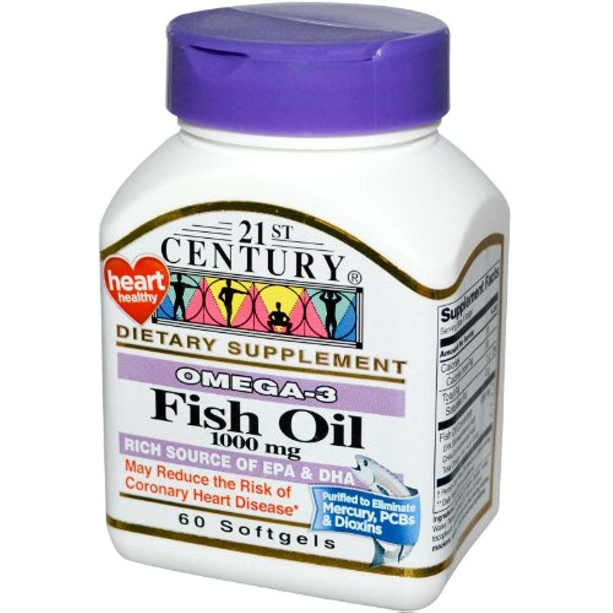 政治請求怒る21st Century Health Care, Fish Oil, 1000 mg, 60 Softgels