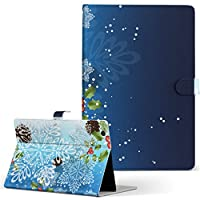 Fire HD 10 専用ケース カバー Fire HD 10 (第7世代・2017年リリース) ケース PUレザー 手帳型 タブレットケース タブレットカバー 004621