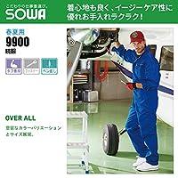 SOWA(桑和) 春夏 長袖 ツナギ タフ素材 9900 色:ロイヤルブルー サイズ:L