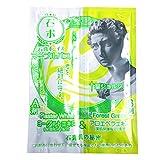 石膏 ボーイズ マーブル バス 聖ジョルジョ の 湯 液体 入浴剤 化粧品 安心 の 日本製