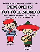 Libro da colorare per bambini di 4-5 anni (Persone in tutto il mondo): Questo libro contiene 40 pagine a colori senza stress progettate per ridurre la frustrazione e aumentare la fiducia dei bambini in si stessi. Questo libro è stato progettato per aiutar
