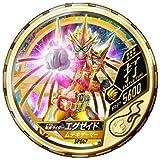 仮面ライダー ブットバソウル/DISC-SP047 仮面ライダーエグゼイド ムテキゲーマー R6