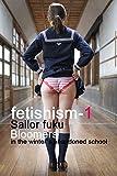 fetishism-1 (Bis)
